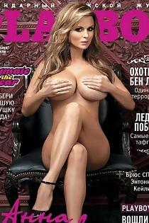 Anna Semenovich Nude In Russian Playboy!